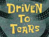 Довозить до слёз