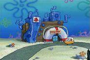 مستشفى القاع