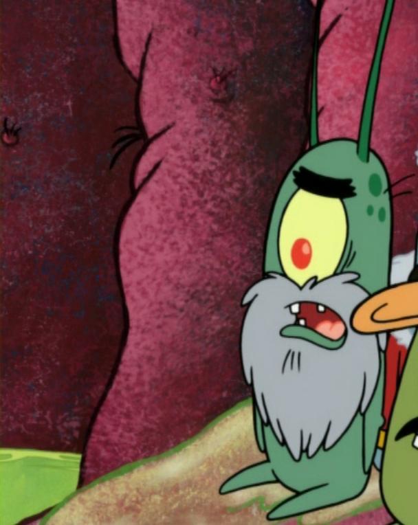 Дедушка Планктон