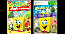 SpongeBob in Tehran has the same characters as the cover for Plankton's Robotic Revenge.png