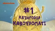 SPONGEBOB GOLD TOP 10 KRABBY PATTY VARIETIES!