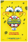 Spongebob squarepants the movie 2 teaser poster by jphomeentertainment-d4u7349