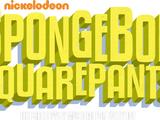 SpongeBob SquarePants (musical)