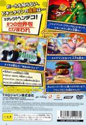 Creature-From-The-Krusty-Krab-Japan-PS2-back