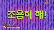 Clamupkorean