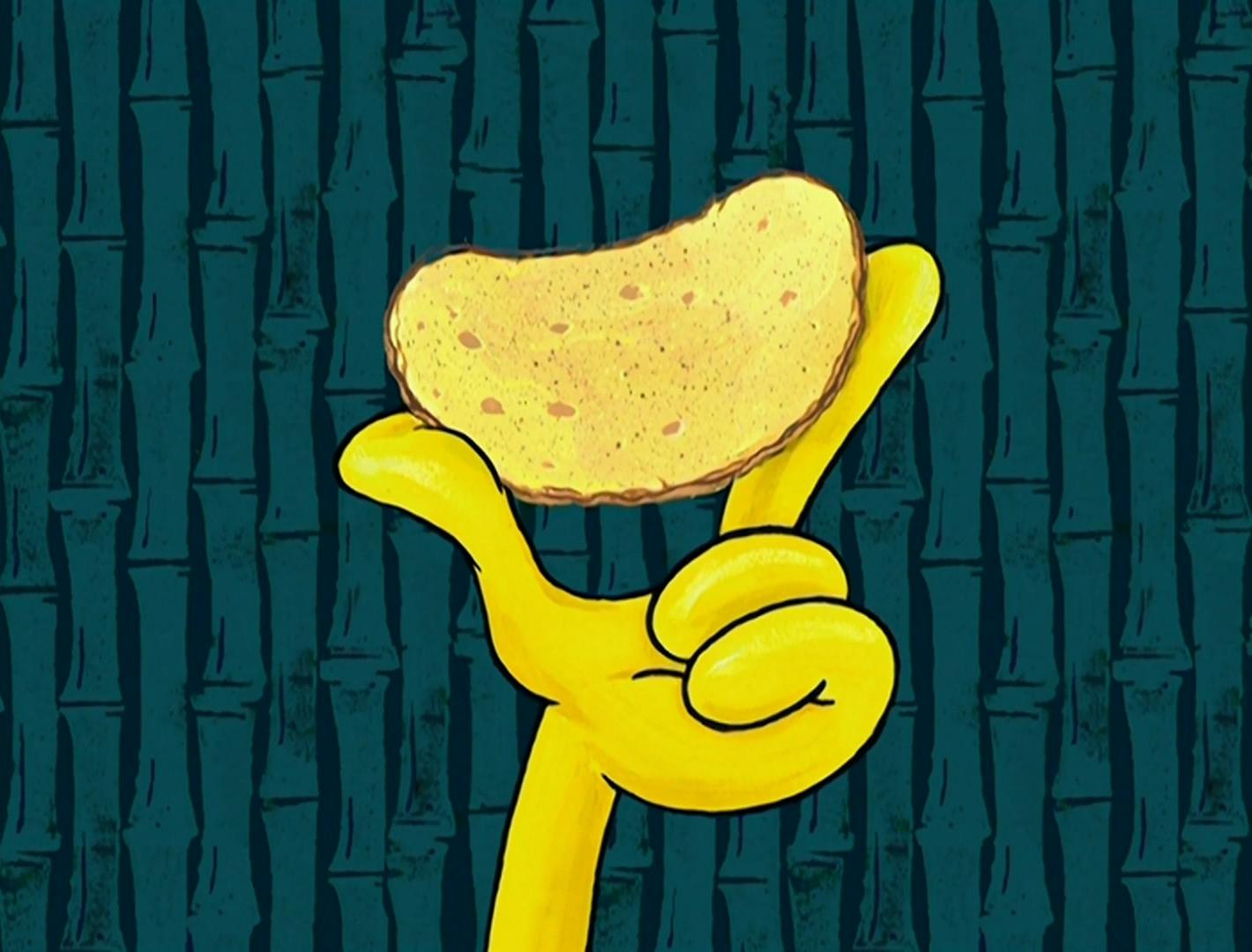 Chip (food)