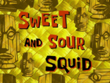 Кисло-сладкий кальмар
