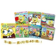SpongeBob-Chinese-books