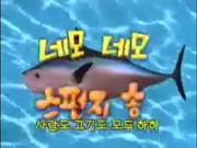 Krfish2