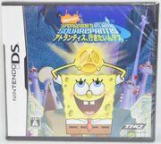 1656225-nds 4083 spongebob to atlantis ikitain desu