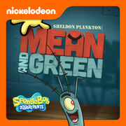 Sheldon Plankton Mean and Green