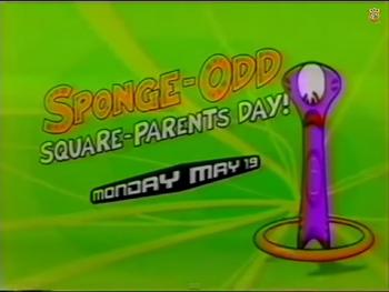2003 trailer