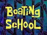 Школа управления катерами