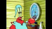 SpongeBob_Music_My_Dollar_Lies_Over_the_Ocean