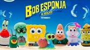 The SpongeBob Movie toys at Campero