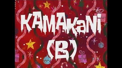 Kamakani (b)