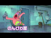 The SpongeBob Movie Sponge Out of Water - Japanese Trailer 2