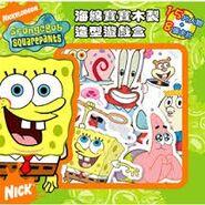 SpongeBob-characters-magnet-book