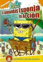 Spongeguardondutyspanish