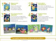 111206 SpongeBob700 08