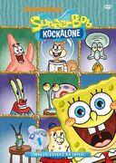Sunđer Bob DVD 1