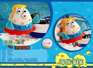 SpongeBob-Mrs-Puff-sewing-pattern