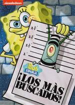 Los Mas Buscados FRONT