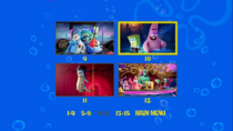 The SpongeBob Movie Sponge on the Run Canadian DVD Menu Walkthrough 0-26 screenshot