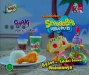 2011 KFC toys
