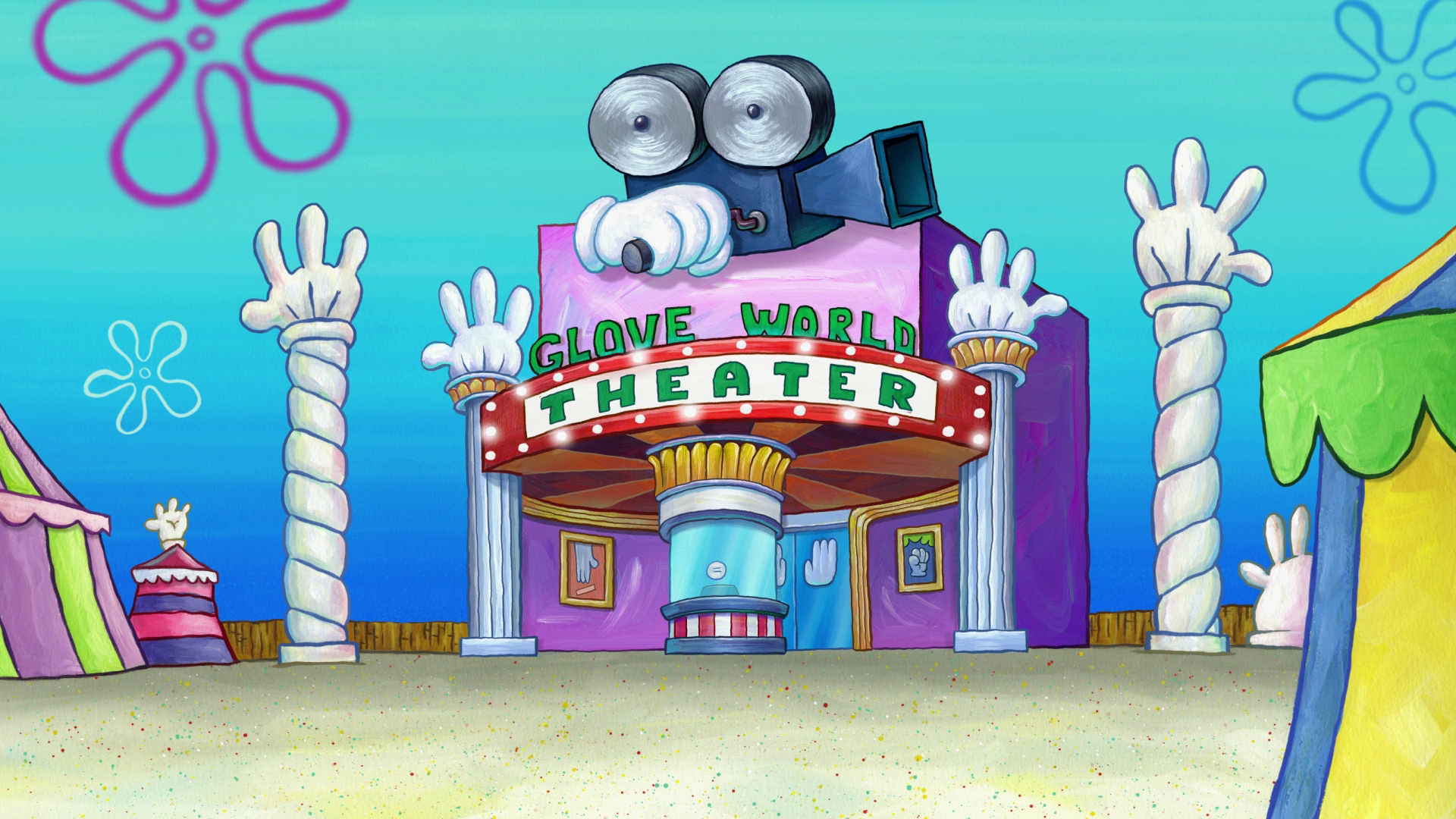 Glove World Theater