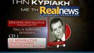 REAL NEWS 24-01-10