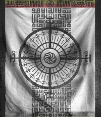 Alhassan Banner.png