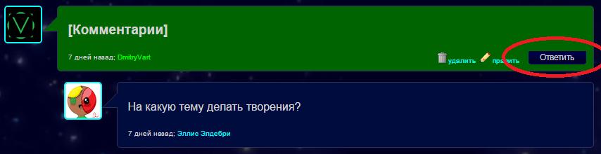 """Angry Turret/Конкурс """"Архив Лучших Творений 10"""" (Жуткий Новый год)"""