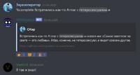 Discord aryaxBRx4l