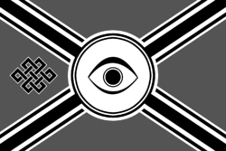 """The Dei'Ar Theocracy used the military ensign of the Church, or the """"Dei'Ar Banner"""", as their national flag. It was decorated with the traditional Spodist symbol of the eye as well as a black knot symbolising the infinity of Spode."""