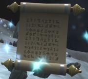 180px-Scroll of harmony vol1.jpg