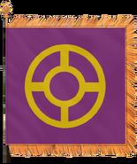 Знамя ДПЗ