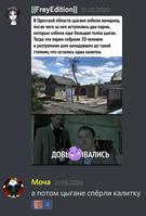 Discord HZhvIQeWb3
