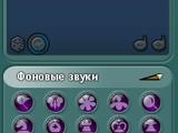 Редактор гимнов