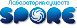 Spore Лаборатория Существ Логотип.png