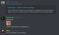 Discord nWRMaPAt4q
