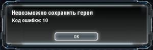 Нсгко10.png