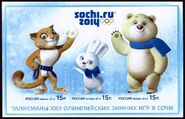 1280px-Stamps of Russia 2012 No 1559-61 Mascots 2014 Winter Olympics