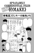 Volume 2 Bonus Sketches