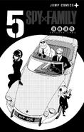 Volume 5 Start Page