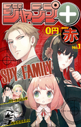 Jump+ - Issue 01 2019
