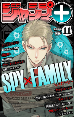 Jump+ - Issue 11 2020.png
