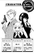 Volume 3 Character Page