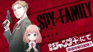 『SPY×FAMILY』連載開始記念PV