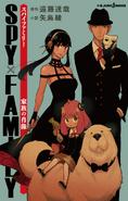 SPY x FAMILY Family Portrait Cover